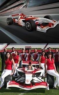 Sevilla FC Superleague Fórmula